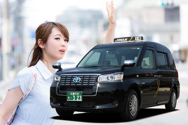 (株)城南交通の小・中型タクシー