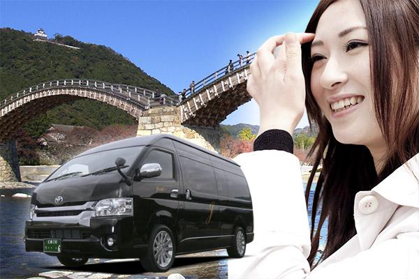 広島でジャンボタクシーといえば(株)城南交通