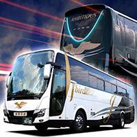 広島の観光バス・貸切バスは(株)城南交通