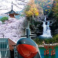 (株)城南交通の広島観光プラン