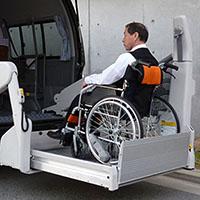 福祉車輌・介護タクシー