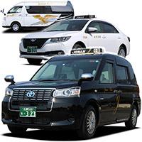 広島のタクシー・ジャンボタクシーといえば(株)城南交通